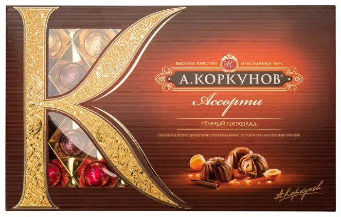 Конфеты А.КОРКУНОВ Ассорти 192 гр